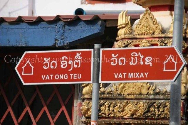 vat-ong-teu-sign1
